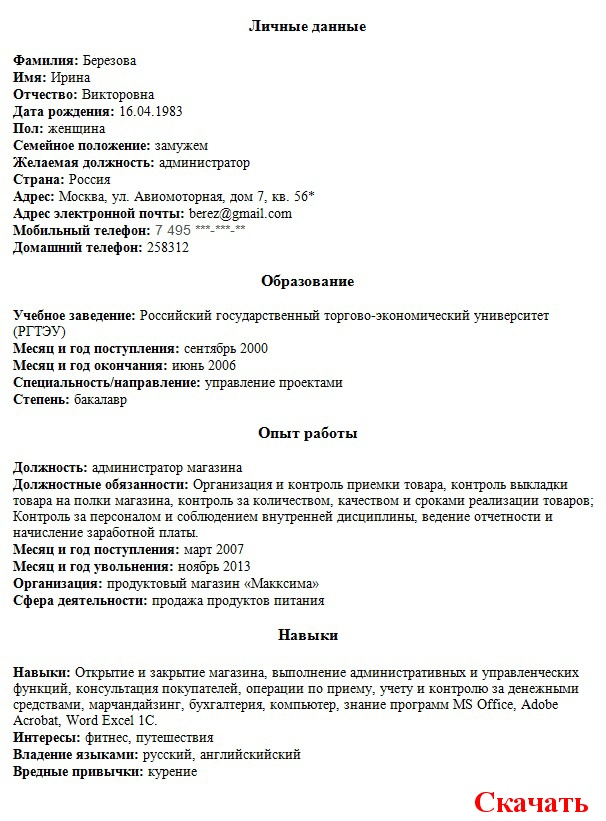 омирбаян образец казакша
